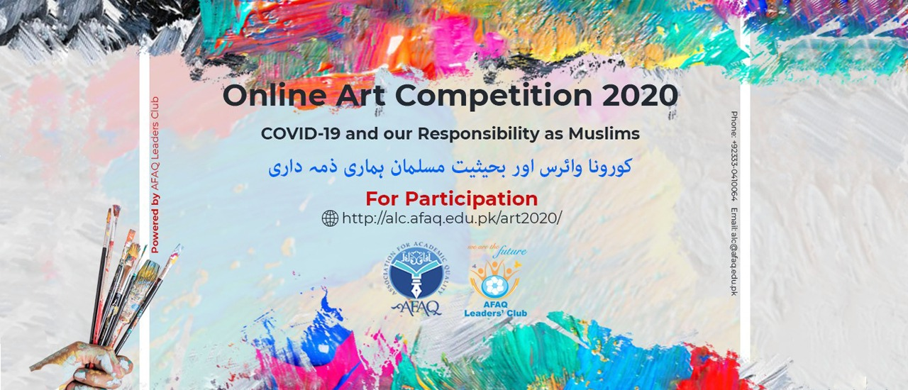 Online Art Competition
