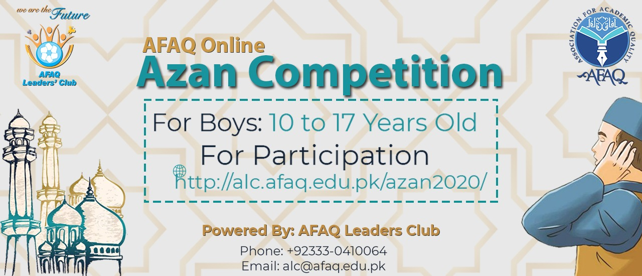 Azan Competition